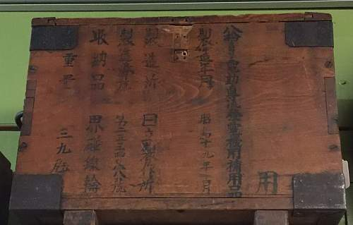 Japanese Fuse Box Souvenir Worth It?