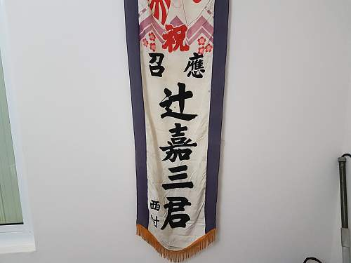 "Can anyone help with translating a Japanese Shussei Nobori or ""Send off Banner"""
