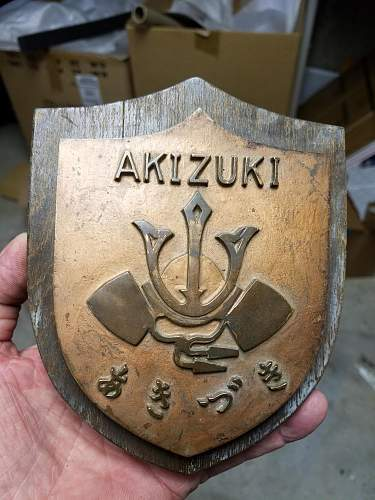 HELP Identify this AKIZUKI Bronze Wall Plaque