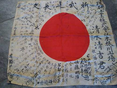 Japanese Flag Authentic?
