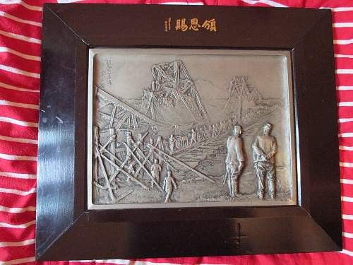 Cast metal picture - IJA and Destroyed Bridge in China?