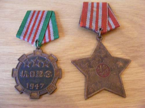 Unknown medals possibly Japanese Medals?