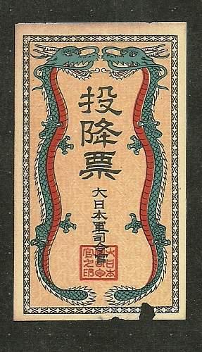Manchurian-Japanese surrender-pass 1931