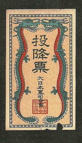 Click image for larger version.  Name:Manchurian surrender-pass 1931.jpg Views:507 Size:182.1 KB ID:121999
