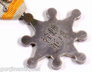 Japanese order of the sacred treasure medal