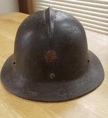 Japanese WWII Police Helmet