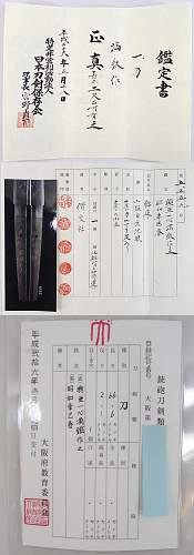 NHTK Papered Mantetsu