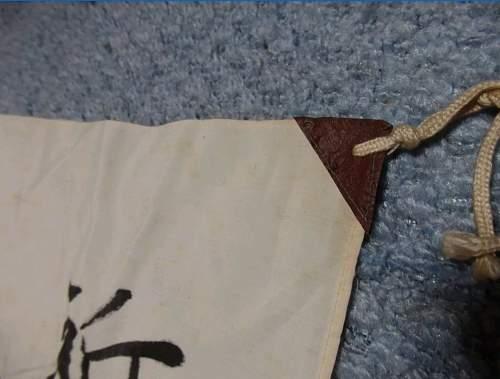 Yosegaki Flag Authentic or Fake?