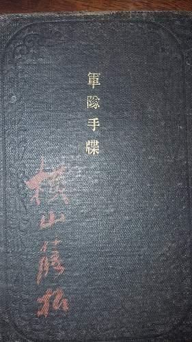 Early (1897?) Pattern Passbook