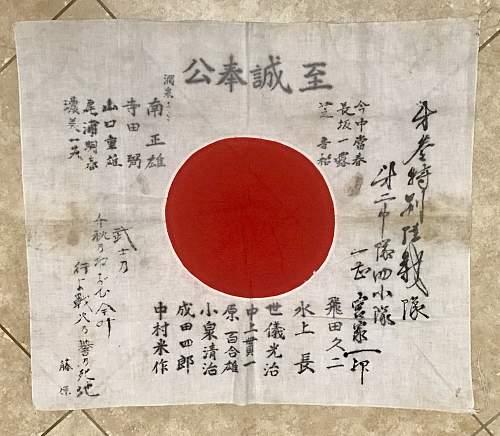 Help with Translation if NLF Yosegaki
