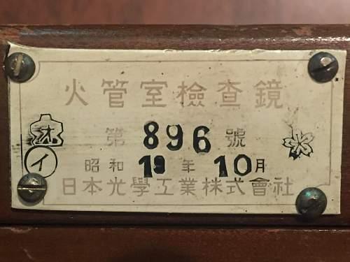 Help identifying Nikko cased instrument