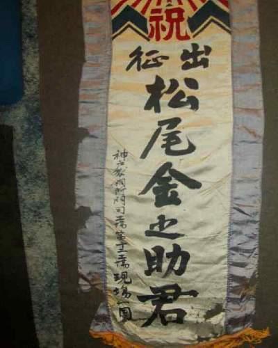 Banner and Optic Translation Help