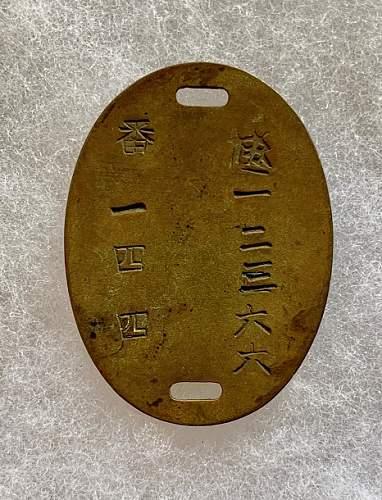 Translation Help - Dog Tag