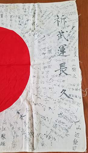 Yosegaki Hinomaru Flag Translation
