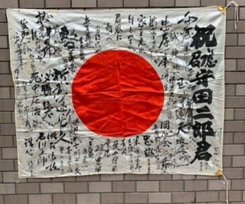 Is this an Authentic Japanese WWII Combat Flag