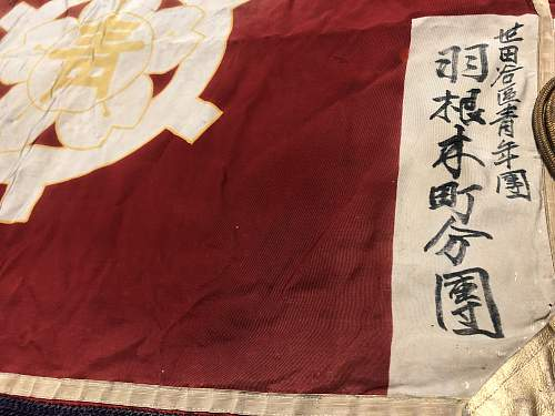 Japanese Flag Identification