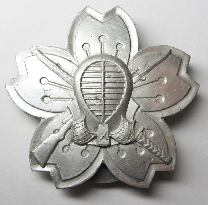 Fake Fencing/Jukenjutsu Proficiency Badge