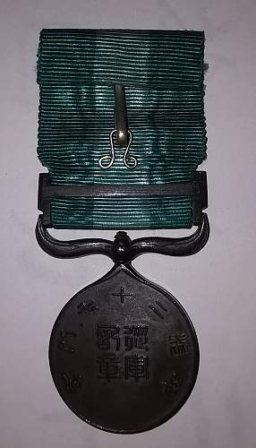 First Sino- Japanese War (1894-95) Medal Citation?