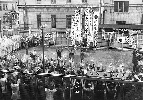 Matsuyama Factory Banners - Need Help Translating!