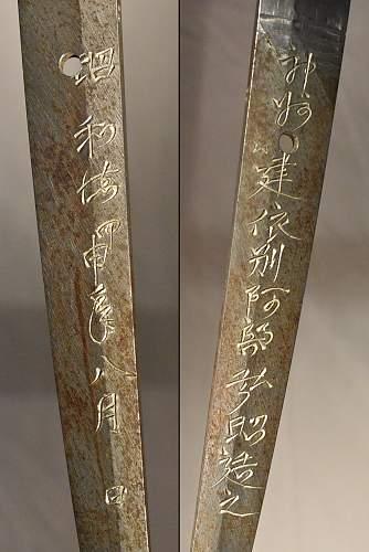 Nakago translation