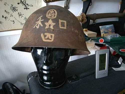 Strange helmet translation?