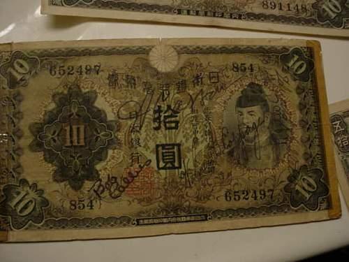 Japanese money GI signed