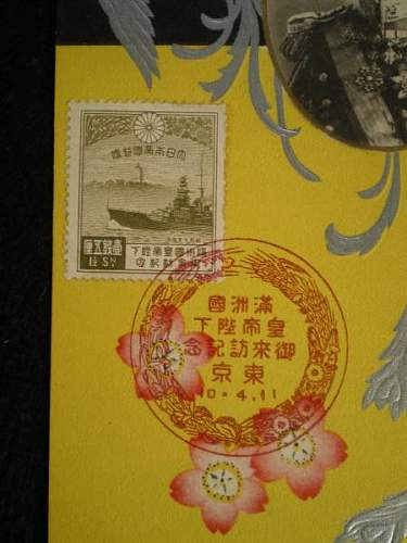 Translating letter from Manchukuo