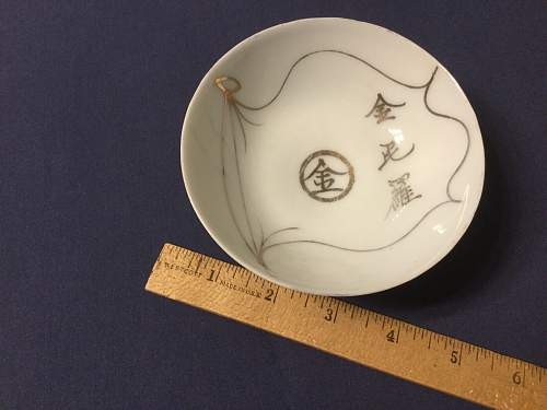 Sake Cup Opinions Please