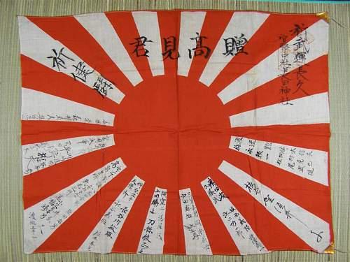 japanese battle flag