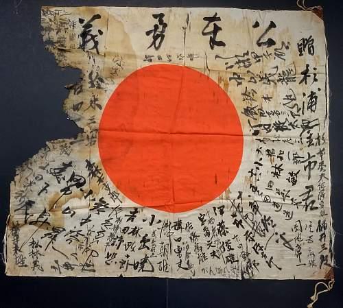 Japanese Flag Translation