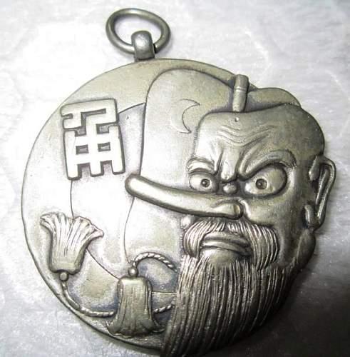 Merry medal.