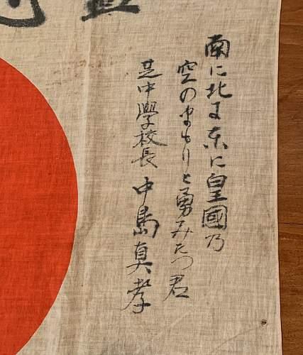 Japanese Hinomaru Yosegaki flag -Real or Fake? Needing Translation