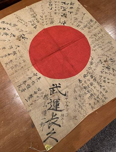 Signed Japanese Hinomaru flag -Real or Fake? Translation assistance needed