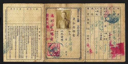 Click image for larger version.  Name:满洲劳工协会-大东公司1939.jpg Views:87 Size:292.8 KB ID:142440