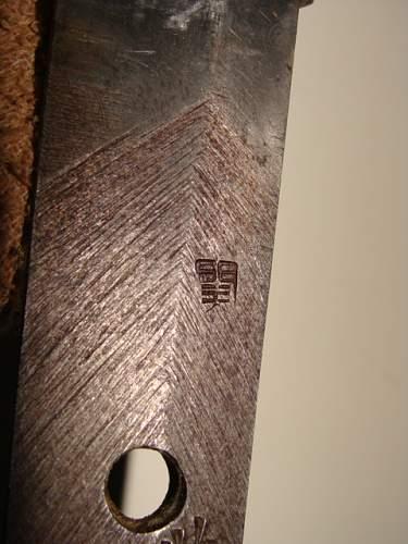 Japanese Katana