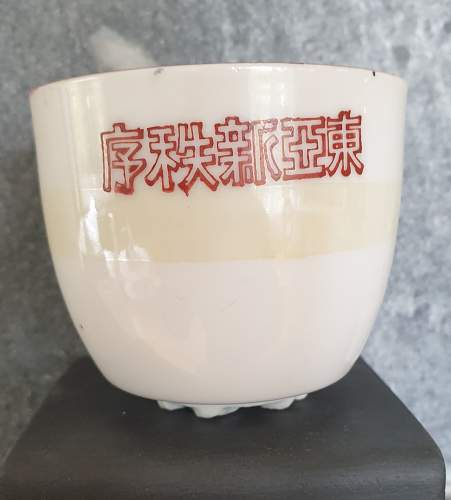 Show your Japanese cups
