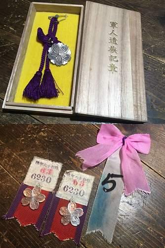 Yasukuni badges