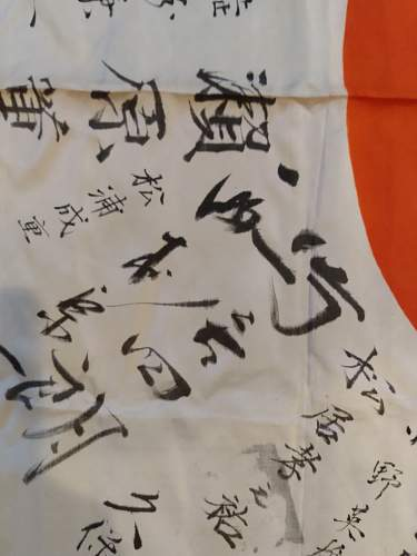 Additional Yosegaki Hinomaru