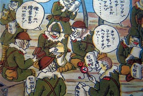 Japanese Post Cards, Period or Not?