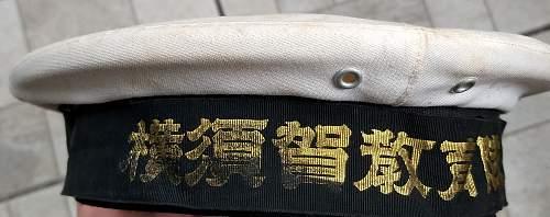 Post WW2 Japanese Navy Sailor's Cap