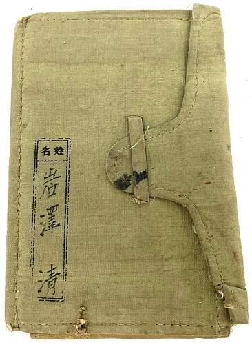 Japanese Passbook