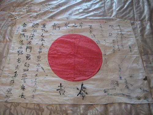 Tarakan Japanese Flag signed !st May 1945 by 2nd/48th AIF