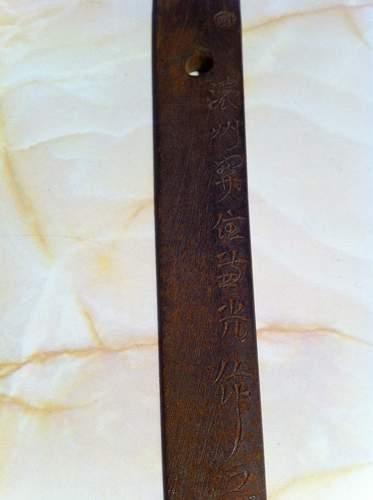 Need help with japanese sword markings