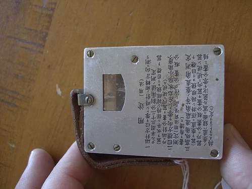 Seeking help to identify - east asian item??