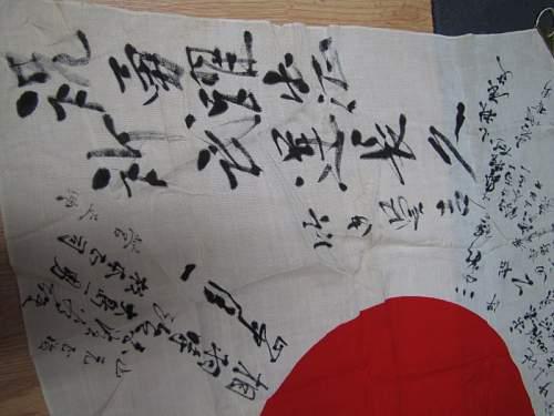 Click image for larger version.  Name:bandera 23 40x25.jpg Views:175 Size:99.5 KB ID:198318