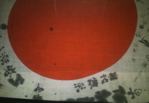 Name:  jap 4.jpg Views: 365 Size:  26.6 KB