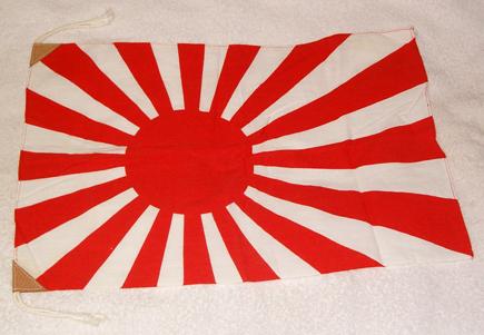 Name:  japan_flag.JPG Views: 212 Size:  169.4 KB