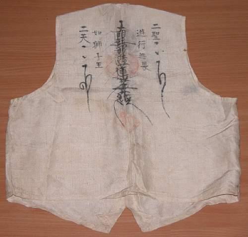 """Japanese """"good luck"""" vest"""