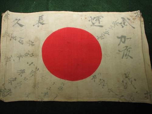 2 japanese flags, original or fake????
