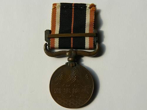 Japanese Shi-na-ji-hen (China Incident) Medal